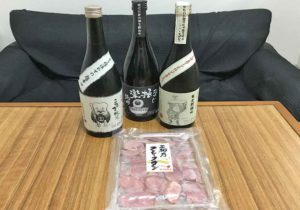 chiyomusubi_kitaro-series_smoked-tongue