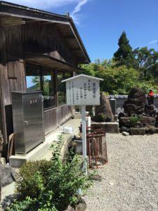 fujimitei-takeya_annaiban