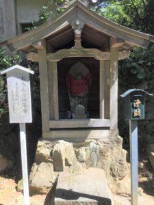 kongoshoji_ochinkojizou