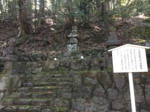 okunoin_kukiyoshitaka-no-gorintou