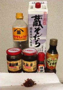 MaboDofu_Seasoning