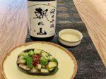 avocado-shuto_asahiyama