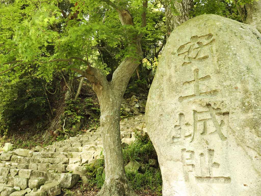 azuchi-castle