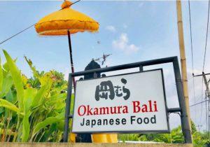 bali_okamura_gaikan