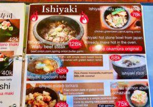 bali_okamura_menu
