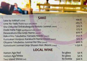 bali_sushitei-beachwalk_menu