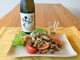 beef-mushroom_senjo