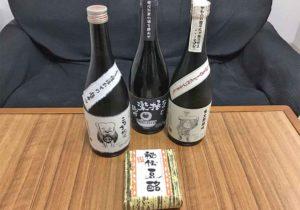 chiyomusubi_kitaro-series_toubei
