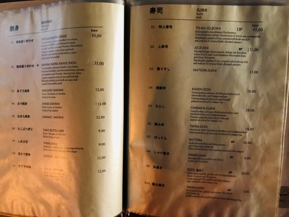 deutsch_frankfurt_iroha_menu2