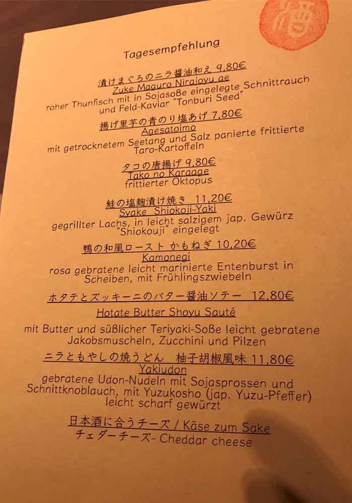 deutsch_frankfurt_jepoca sakabar_menu2