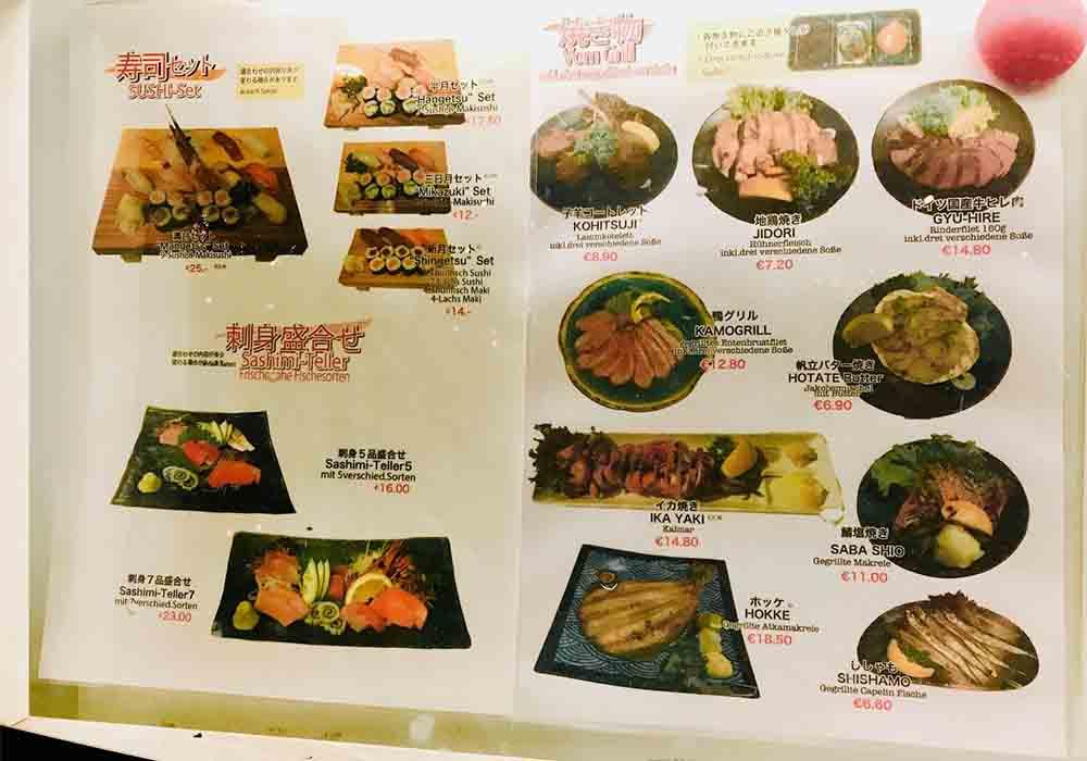deutsch_frankfurt_mangetsu_menu2
