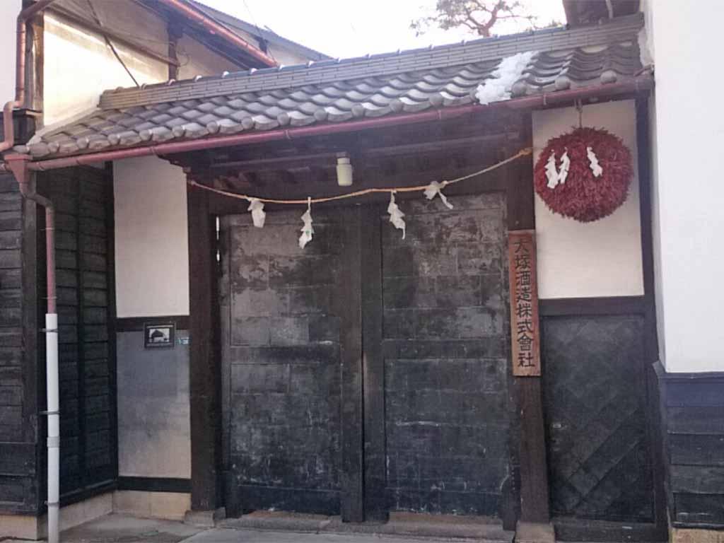 長野_小諸_大塚酒造_4