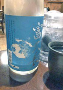 fukucho_karakuchi-natsujungin