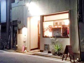 fukuoka_akasaka_uribo_gaikan