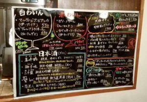 fukuoka_akasaka_uribo_menu
