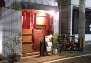 fukuoka_gion_okazuya-hachiwan_gaikan
