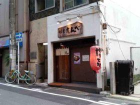 fukuoka_gofukumachi_yakitori-tanbe_gaikan