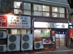 fukuoka_nakasu_sakeichiban_gaikan