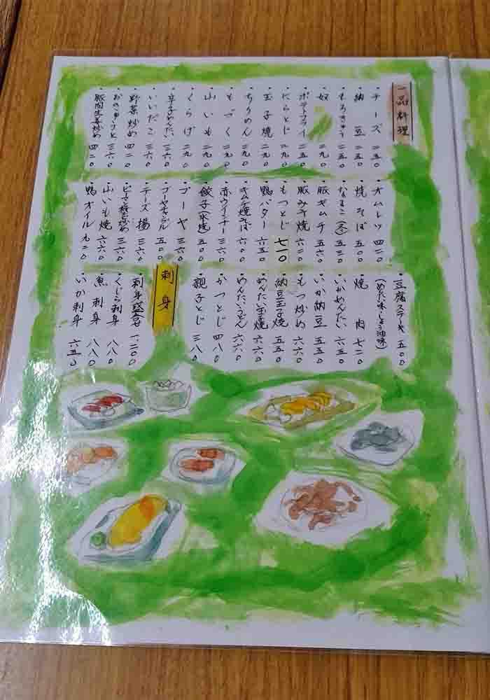 fukuoka_nakasu_sakeichiban_menu2