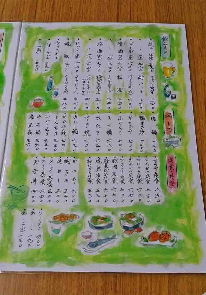 fukuoka_nakasu_sakeichiban_menu4