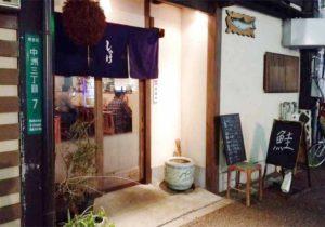 fukuoka_nakasu_shakekojima_gaikan