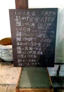 fukuoka_nakasu_shakekojima_kanban2