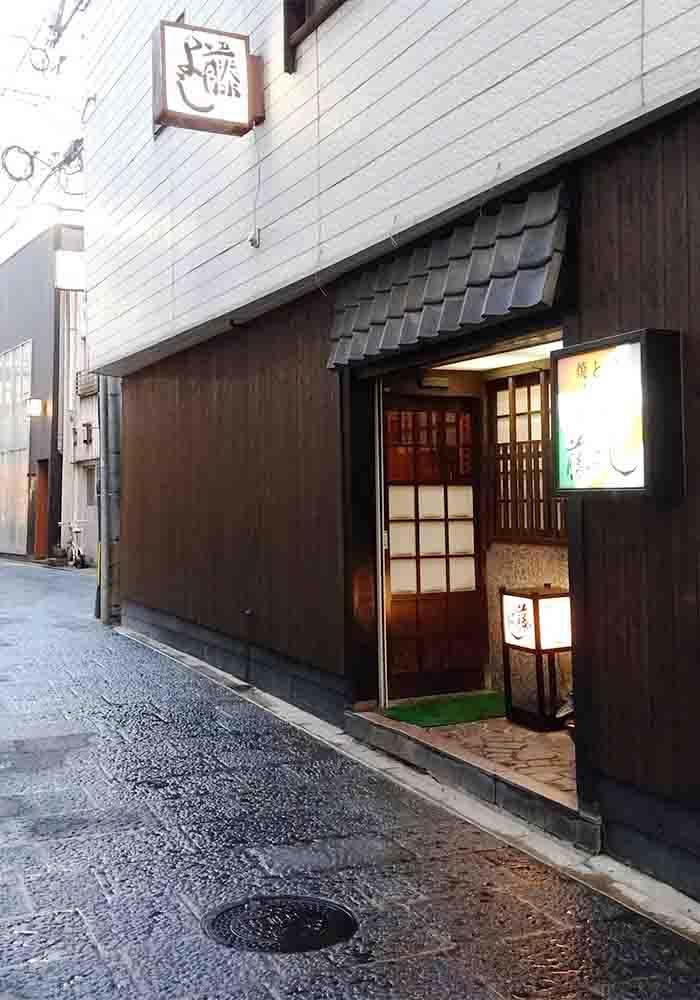 fukuoka_nishinakasu_fujiyoshi_gaikan
