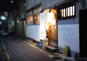 fukuoka_tenjin_kiki_gaikan2