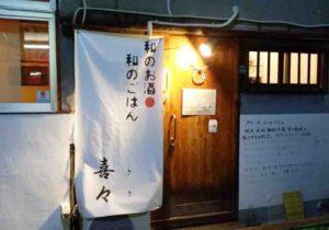 fukuoka_tenjin_kiki_gaikan