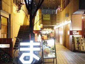 fukuoka_tenjin_matsusuke_gaikan