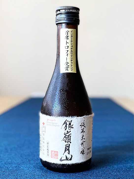 ginrei-gassan_junmai-daiginjo
