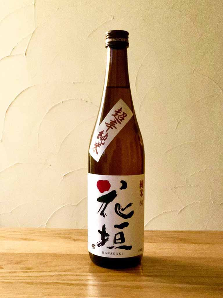 hanagaki_chokarajunmai