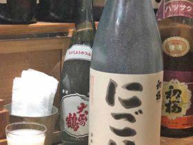 hatsuzakura_junmai_nigori