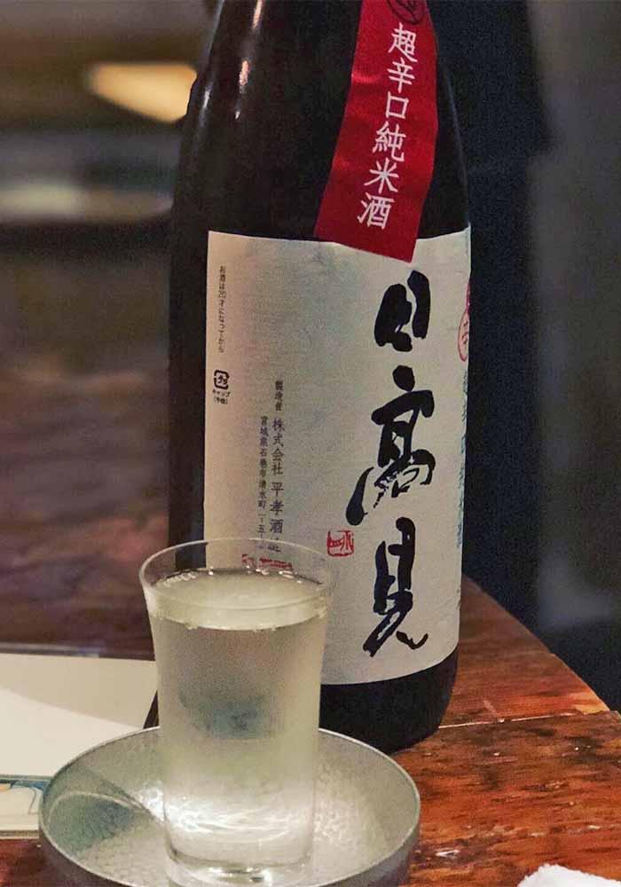 hitakami-chokarakuchi-junmai