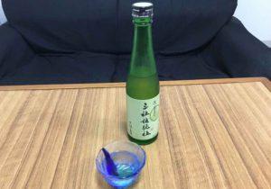 honjozo_sanjagongensha