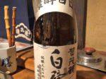 honjozo_shirakabenosato