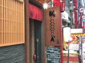 hyogo_akashi_maarushouten_gaikan