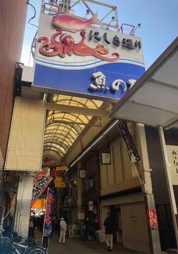 hyogo_akashi_sakananotana_iriguchi