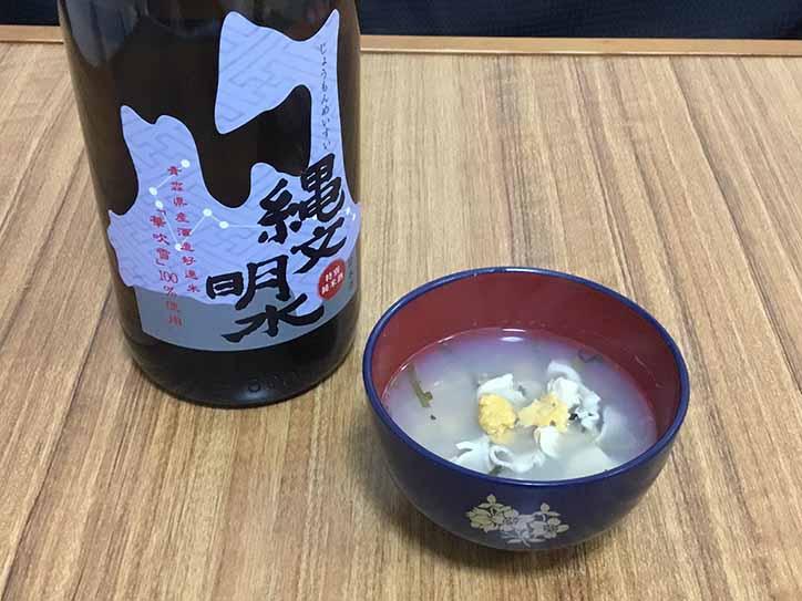 jomonmeisui_ichigoni