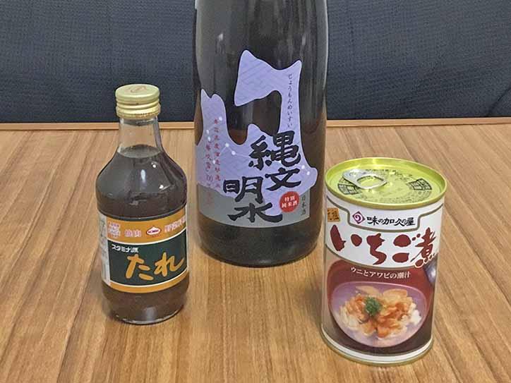 jomonmeisui_ichigoni_tare