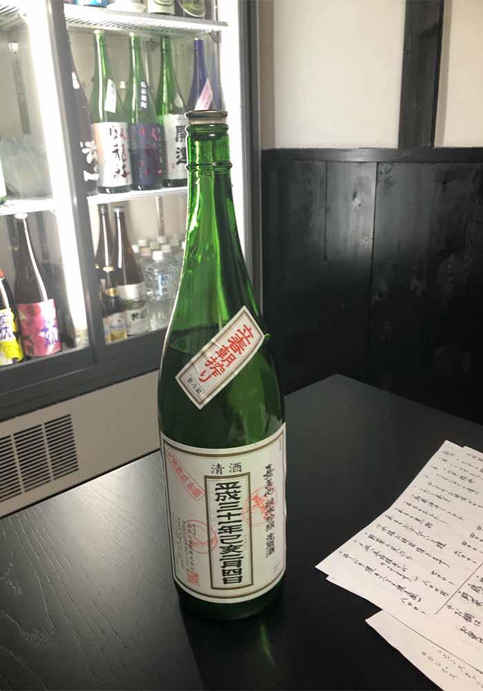 kamikokoro_junmai-ginjo_risshun-asashibori