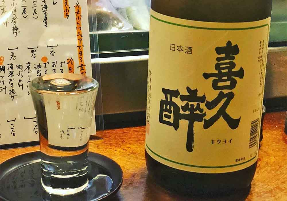 kikuyoi_tokubetsu-honjozo