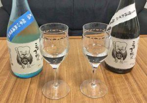 konaki-junmai_comparing