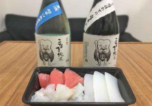 konaki-junmai_comparing_sashimi