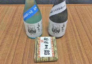 konaki-junmai_comparing_toubei