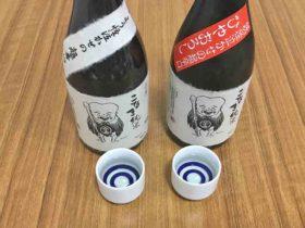 konakijunmai_hiyaoroshi