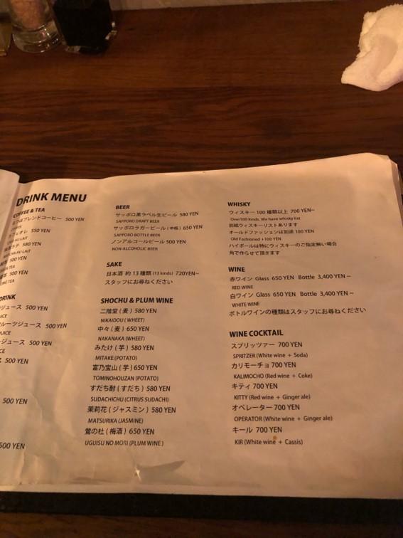 kyoto_gion-shijou_rutsubo_menu
