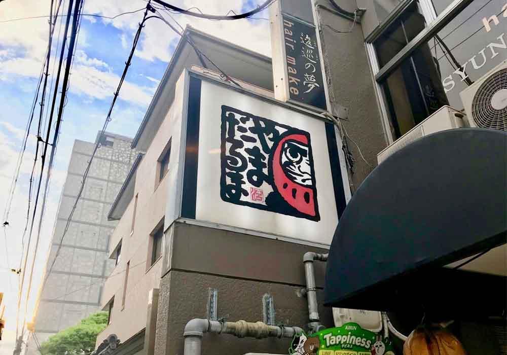 kyoto_shichijo_yamadaruma_gaikan