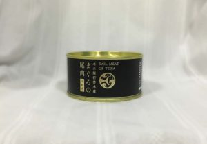 maguro-oniku-yamatoni