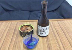 maguro-oniku_kannonura